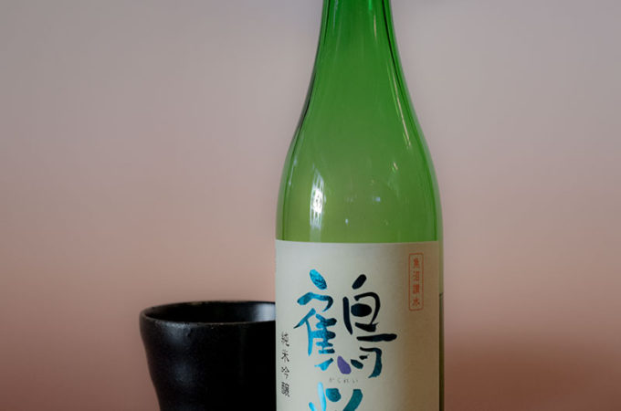 鶴齢 純米吟醸
