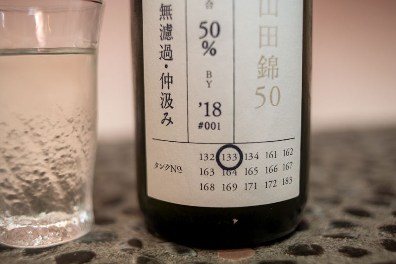 加茂錦山田錦50