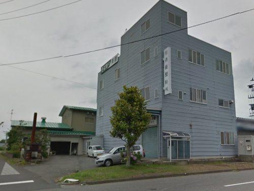 斎藤製粉所