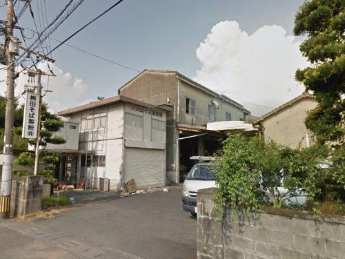 桝田そば製粉株式会社